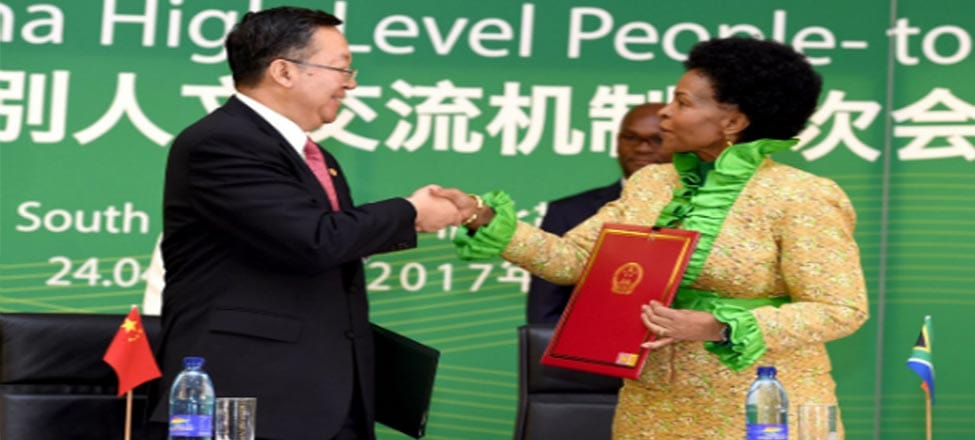 The Chinese Presence in Africa