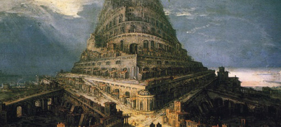 The City In The Bible: From place of alienation to gift of God