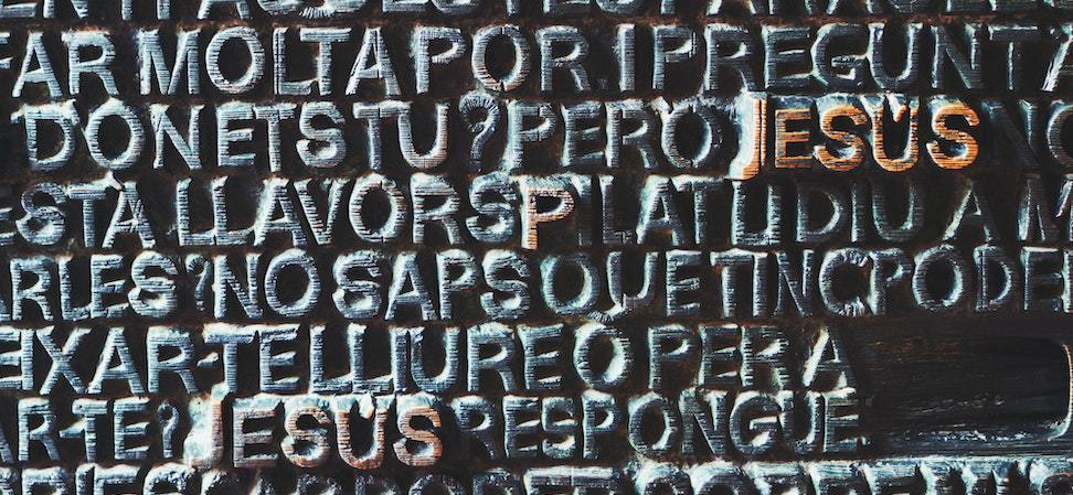 The Bible as a Cultural Gift: Four words for today