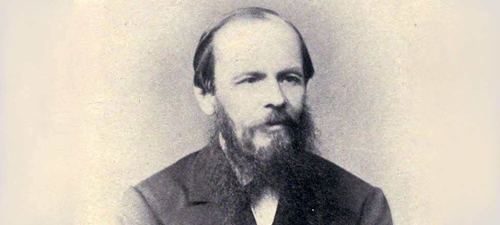 Dostoevsky: Theology from the frontier of experience